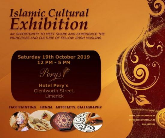 Islamic Cultural Exhibition